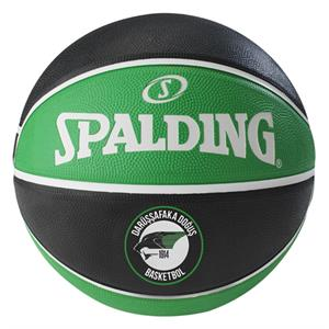 Spalding EuroLeague Darüşşafaka Basketbol Topu 83-374Z N7 RBR