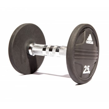 Adidas Rubber Dumbbell 2,5Kg (ADWT-11340)